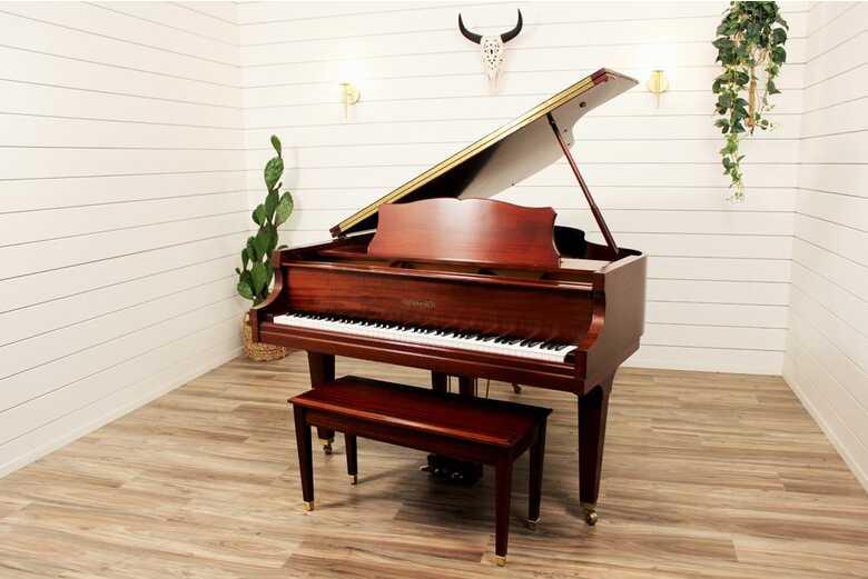 Chickering 507A Grand Piano