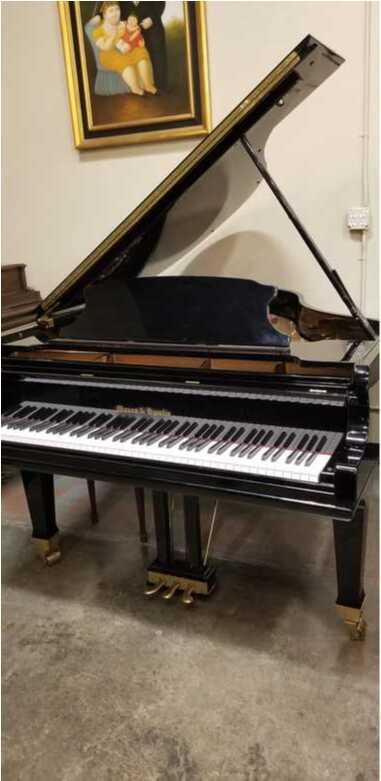"Mason & Hamlin | 2002 | A 5'8"" Grand Piano"