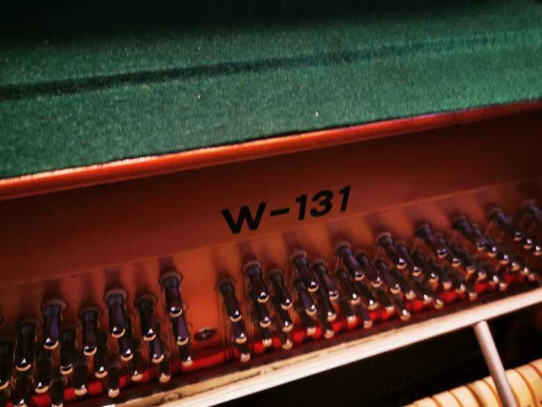 Weber Upright Piano - Polished Ebony