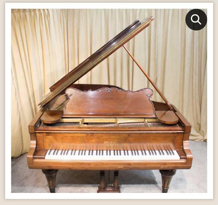 Edwardian Parlor Grand Piano