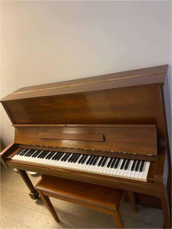 1982 Yamaha Upright Piano U1 | Walnut